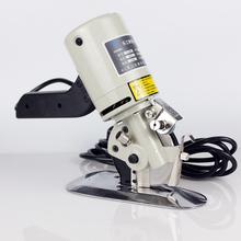 乐江Yka-90B圆ow刀手推裁剪机手持式电动剪刀 质量上乘