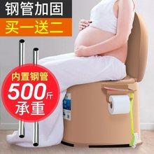 可移动ka桶带冲水防an洗老的孕妇病的家用房间卧室内桶便捷式