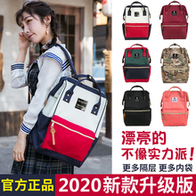 日本乐ka正品双肩包an脑包男女生学生书包旅行背包离家出走包
