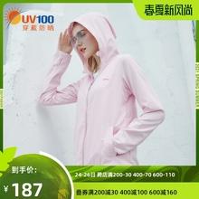 UV1ka0女夏季冰an21新式防紫外线透气防晒服长袖外套81019