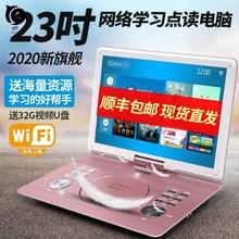 看戏机cd播放器光碟光ka8机移动dan机看电影便携式播放机电视