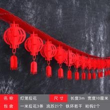 新年装ka拉花挂件2an牛年场景布置用品商场店铺过年春节彩带