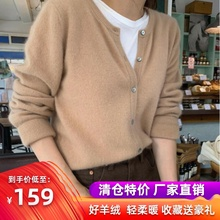 [karan]秋冬新款羊绒开衫女圆领宽