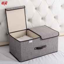收纳箱ka艺棉麻整理an盒子分格可折叠家用衣服箱子大衣柜神器