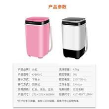 。 (小)鸭多用洗衣机洗ka7机家用(小)an半自动洗一体可脱水带烘
