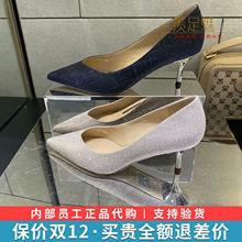 2020秋季新式锦绣爱ka8加图仙女an尖头细高跟女单鞋9NW27CQ0