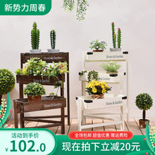 复古做ka花架子客厅an层实木阳台落地式阶梯多肉植物木质花架
