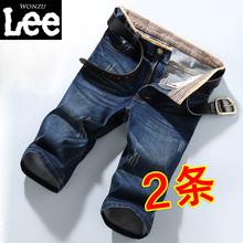夏季薄式牛仔短裤男ka6弹力五分an宽松直筒七分中裤潮流裤子