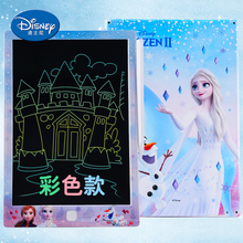 迪士尼ka童液晶绘画an手写板彩色涂鸦板写字板光能电子(小)黑板