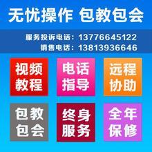POSka式机 超市an 快餐饮便利店化妆品奶茶母婴店收银一体机