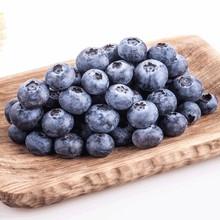 【森珍新鲜蓝莓鲜ka5新鲜蓝蓝an4盒装稿台环保塑料森林雅舍