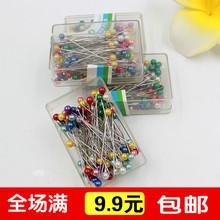 手工DkaY工具盒装an珠针十字绣定位针固定针珠针