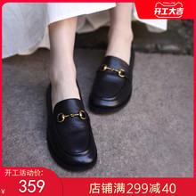 Artkau阿木20an式英伦(小)皮鞋穆勒鞋单鞋一脚蹬乐福鞋马衔扣女鞋