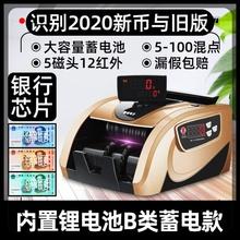[karan]台式办公验钞机点钞小型吸