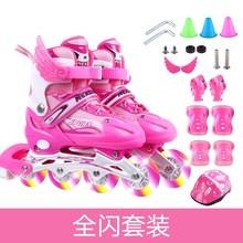 成年简ka竞速收缩六an冰鞋12。速滑13大童男孩学生套装
