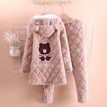 冬季法ka绒加厚睡衣an可爱学生韩款甜美中长式夹棉家居服套装