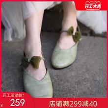 Artkau阿木原创an单鞋浅口真皮平底豆豆鞋仙女2020新式