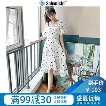 白色连ka裙女仙气质lf网红纯棉v领爱心波点不规则雪纺最新式裙子