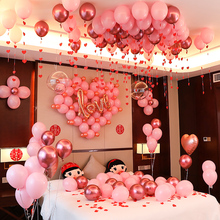 婚房布ka套装网红马lf球婚礼场景浪漫装饰创意结婚庆用品大全