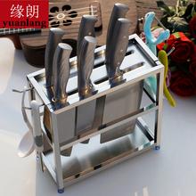 壁挂式ka刀架不锈钢en座菜刀架置物架收纳架用品用具