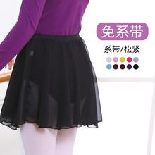女童考ka舞蹈服装练en子女孩体操芭蕾舞裙纱裙半身雪纺跳舞裙