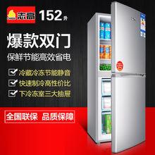 志高(小)ka家用双开门en门电冷藏冷冻无霜静音节能简易