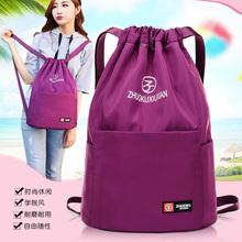 双肩包ka容量布包束en背包时尚百搭旅行包学生书包补习补课包