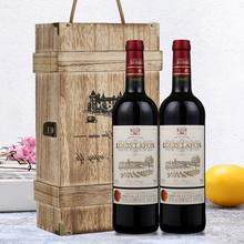 法国原ka原装进口红en拉菲干红2支木盒礼盒装送礼