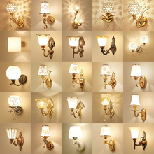 壁灯床ka灯卧室简约en意欧式美式客厅楼梯LED背景墙壁灯具
