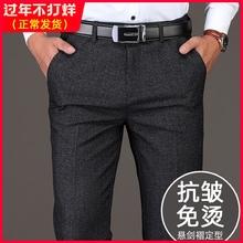 春秋式ka年男士休闲en直筒西裤春季长裤爸爸裤子中老年的男裤
