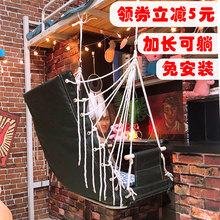 寝室女ka音吊椅网红en神器寝室学生懒的男吊坐户外宿舍床