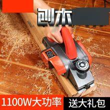 (小)型电ka子木工台磨en木工刨工具家用抛光机木地板(小)火热促销