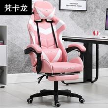 少女肥ka电脑椅竞技en家用电脑健康战队子游戏椅职业舒
