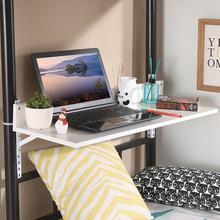 宿舍神ka书桌大学生en的桌寝室下铺笔记本电脑桌收纳悬空桌子