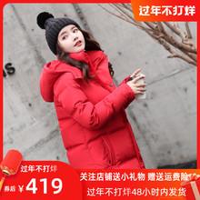 梵慕斯ka命年大红色en过膝新娘结婚加厚显瘦外套新式冬