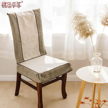 凳子椅ka餐椅垫四季en餐桌椅子套罩家用木椅椅套椅垫套装