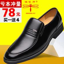 男真皮ka色商务正装en季加绒棉鞋大码中老年的爸爸鞋