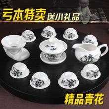茶具套ka特价功夫茶en瓷茶杯家用白瓷整套青花瓷盖碗泡茶(小)套