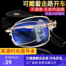 老花镜ka女高清超轻en近两用防蓝光抗疲劳折叠老年科技