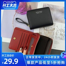 韩款ukazzangen女短式复古折叠迷你钱夹纯色多功能卡包零钱包