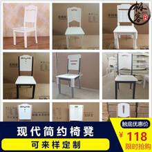 现代简约ka尚单的书房en餐厅家用书桌靠背椅饭桌椅子
