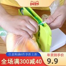 日式厨ka封口机塑料ur胶带包装器家用封口夹食品保鲜袋扎口机