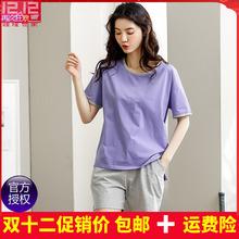 睦隆世家夏季短袖睡衣纯棉薄式清仓ka13色可外ur服两件套装