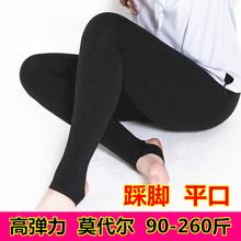 高腰春ka薄式中老年la底裤女踩脚外穿显瘦弹力大码女装200斤