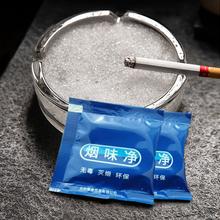 防飞灰ka功能清洁神iz客厅净化宿舍创意除烟味灭烟神器
