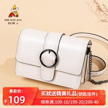 稻草的ka包(小)包包2iz新式时尚百搭ins单肩斜挎包女潮2020