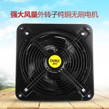 晨乐外ka子12寸高pa工业换气扇厨房排风扇大功率300mm