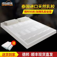 泰国天ka乳胶5cmalm软橡胶1.5米1.8m双的榻榻米垫可定做