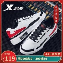 特步男鞋板鞋2021新款