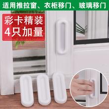 移门玻ka门粘贴式辅er璃窗户强力粘胶省力门窗把手免打孔